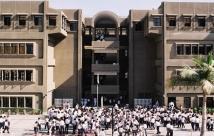 Shahwilayat Public School