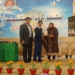 Naat Competition 2015 (1)