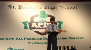 10th All- Pakistan Declamation Competition (1)