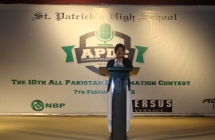 10th All- Pakistan Declamation Competition