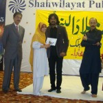 Naat Competition 2015 (10)