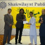 Naat Competition 2015 (13)