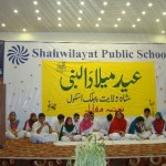 Naat Competition 2015 (3)