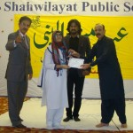 Naat Competition 2015 (4)