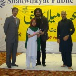 Naat Competition 2015 (7)