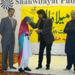 Naat Competition 2015 (8)