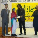 Naat Competition 2015 (9)