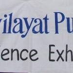 Science Exhibition 2015 (1)