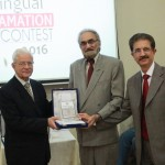INTER-SCHOOL BILINGUAL DECLAMATION CONTEST 2016 (2)