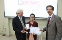 INTER-SCHOOL BILINGUAL DECLAMATION CONTEST 2016