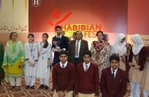 Urdu Fehmi 2016