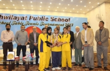 Inter-School Table Tennis Tournament 2017- under 12 & under 15