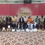 URDU Fehmi 2017 (2)